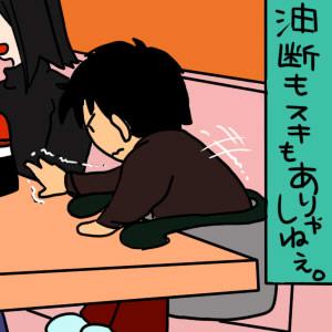 初回転寿司