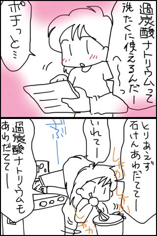 2013012301